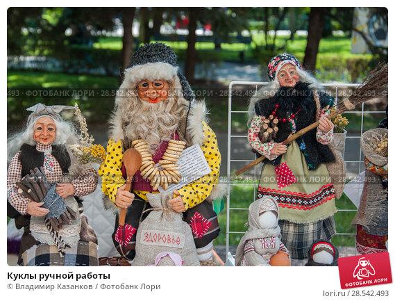 Купить «Куклы ручной работы», фото № 28542493, снято 10 сентября 2017 г. (c) Владимир Казанков / Фотобанк Лори