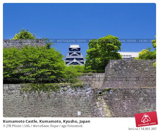 Купить «Kumamoto Castle, Kumamoto, Kyushu, Japan», фото № 14901397, снято 19 июня 2018 г. (c) age Fotostock / Фотобанк Лори