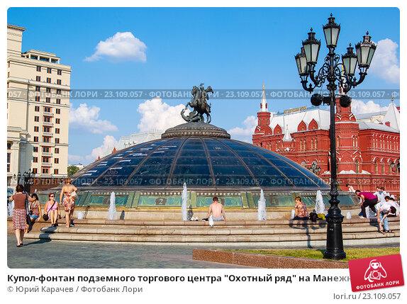 e7747126db60 Прогулки по Москве (что посмотреть) ) - Страница 16