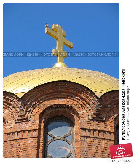 Купол собора Александра Невского, фото № 129689, снято 9 мая 2005 г. (c) Serg Zastavkin / Фотобанк Лори