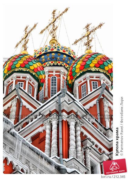 Купола храма, фото № 212345, снято 19 февраля 2008 г. (c) Parmenov Pavel / Фотобанк Лори
