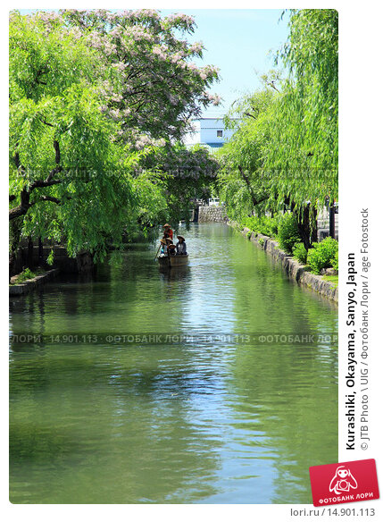 Купить «Kurashiki, Okayama, Sanyo, Japan», фото № 14901113, снято 19 июня 2018 г. (c) age Fotostock / Фотобанк Лори