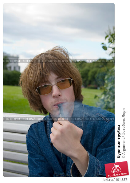 Курение трубки, фото № 101857, снято 21 июля 2007 г. (c) Argument / Фотобанк Лори