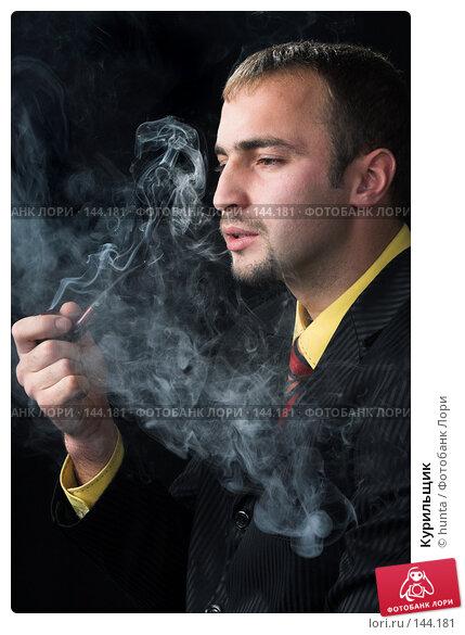 Курильщик, фото № 144181, снято 12 октября 2007 г. (c) hunta / Фотобанк Лори