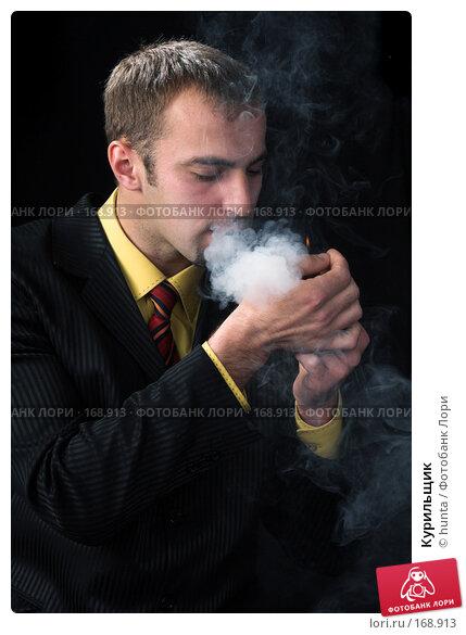 Курильщик, фото № 168913, снято 12 октября 2007 г. (c) hunta / Фотобанк Лори