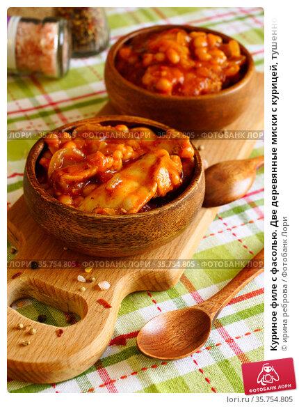 Куриное филе с фасолью. Две деревянные миски с курицей, тушенной в томатном соусе. Сервировка блюда. Стоковое фото, фотограф ирина реброва / Фотобанк Лори
