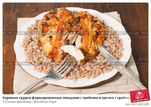 соус к куриной грудке рецепт с фото