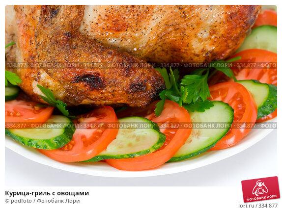Курица-гриль с овощами, фото № 334877, снято 28 октября 2007 г. (c) podfoto / Фотобанк Лори