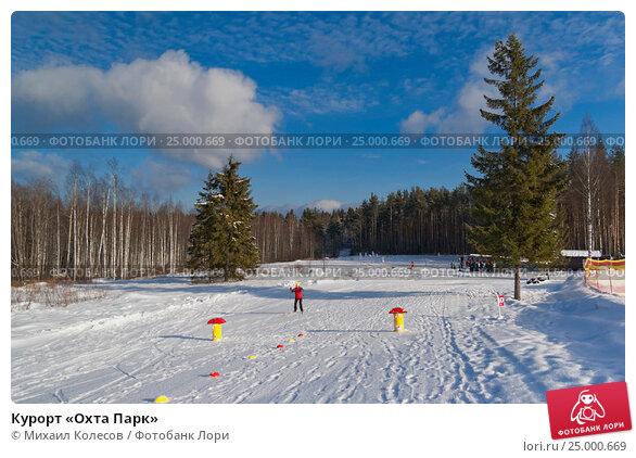 Купить «Курорт «Охта Парк»», фото № 25000669, снято 17 февраля 2013 г. (c) Михаил Колесов / Фотобанк Лори