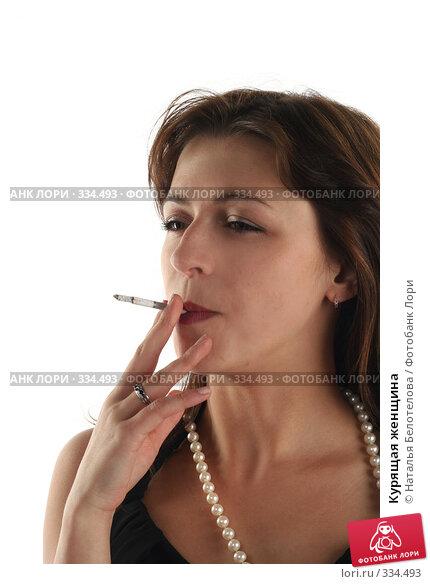 Курящая женщина, фото № 334493, снято 31 мая 2008 г. (c) Наталья Белотелова / Фотобанк Лори