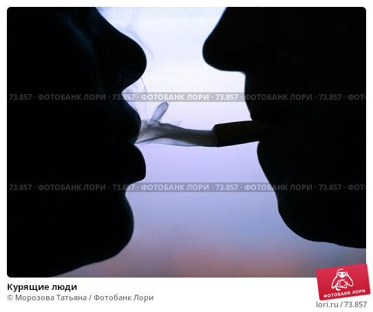 Курящие люди, фото № 73857, снято 11 октября 2005 г. (c) Морозова Татьяна / Фотобанк Лори