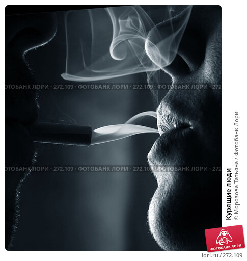 Курящие люди, фото № 272109, снято 7 апреля 2008 г. (c) Морозова Татьяна / Фотобанк Лори