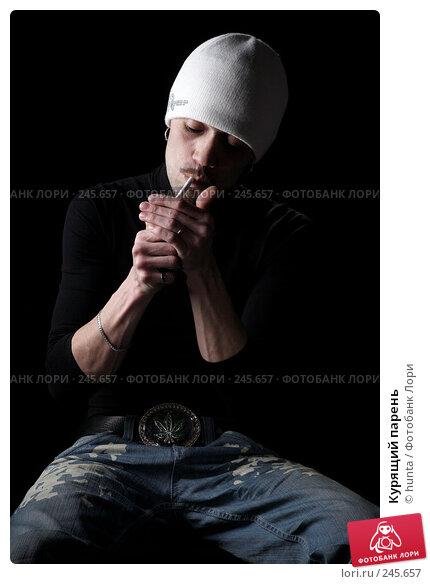 Курящий парень, фото № 245657, снято 16 февраля 2008 г. (c) hunta / Фотобанк Лори
