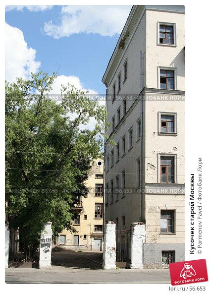 Кусочек старой Москвы, фото № 56653, снято 18 июня 2007 г. (c) Parmenov Pavel / Фотобанк Лори