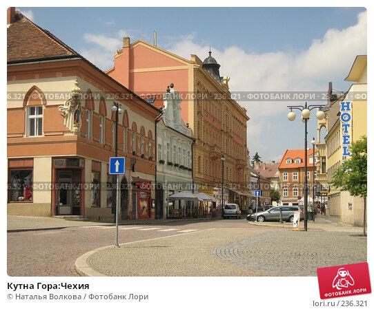 Купить «Кутна Гора:Чехия», эксклюзивное фото № 236321, снято 15 мая 2007 г. (c) Наталья Волкова / Фотобанк Лори