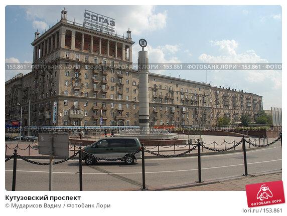 Кутузовский проспект, фото № 153861, снято 18 августа 2007 г. (c) Мударисов Вадим / Фотобанк Лори