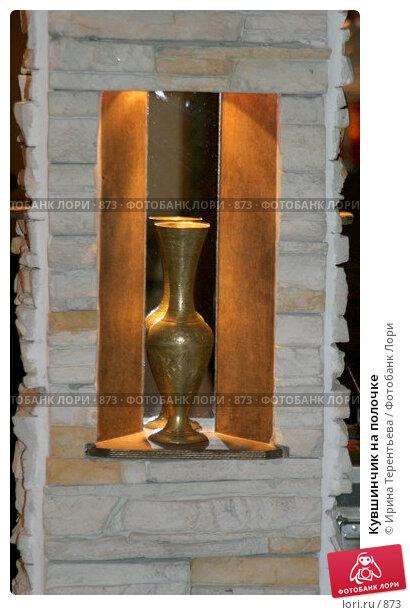 Кувшинчик на полочке, эксклюзивное фото № 873, снято 20 августа 2005 г. (c) Ирина Терентьева / Фотобанк Лори