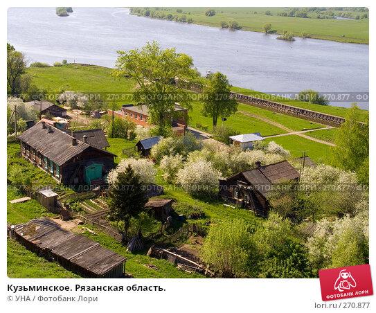 Кузьминское. Рязанская область., фото № 270877, снято 3 мая 2008 г. (c) УНА / Фотобанк Лори