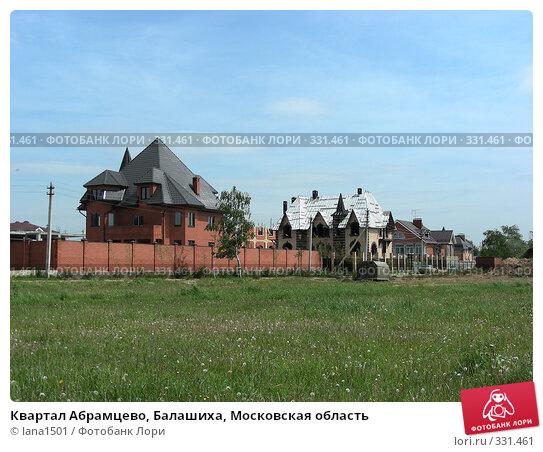 Квартал Абрамцево, Балашиха, Московская область, эксклюзивное фото № 331461, снято 9 июня 2008 г. (c) lana1501 / Фотобанк Лори