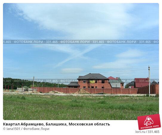 Квартал Абрамцево, Балашиха, Московская область, эксклюзивное фото № 331465, снято 9 июня 2008 г. (c) lana1501 / Фотобанк Лори