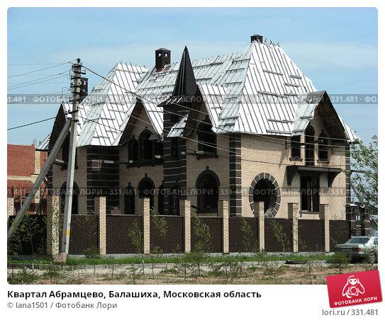 Квартал Абрамцево, Балашиха, Московская область, эксклюзивное фото № 331481, снято 9 июня 2008 г. (c) lana1501 / Фотобанк Лори