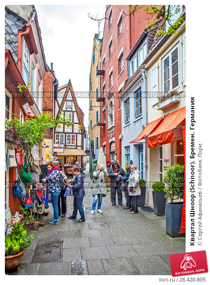 Купить «Квартал Шноор (Schnoor). Бремен. Германия», фото № 28420805, снято 1 мая 2018 г. (c) Сергей Афанасьев / Фотобанк Лори