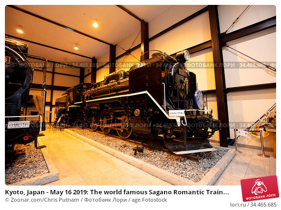 Kyoto, Japan - May 16 2019: The world famous Sagano Romantic Train... Стоковое фото, фотограф Zoonar.com/Chris Putnam / age Fotostock / Фотобанк Лори