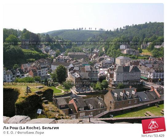 Ла Рош (La Roche). Бельгия, фото № 53429, снято 8 июня 2007 г. (c) Екатерина Овсянникова / Фотобанк Лори