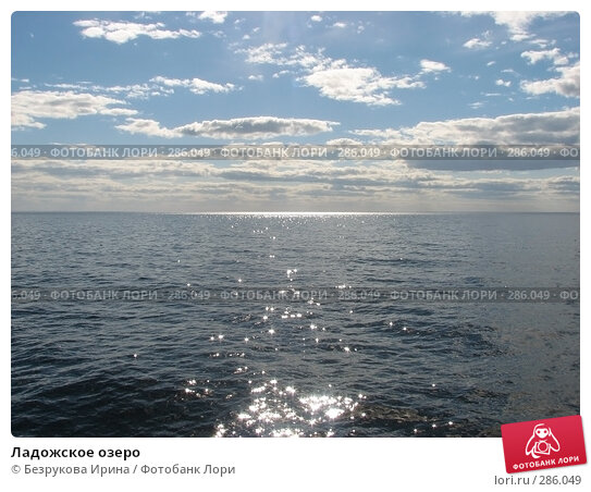 Ладожское озеро, фото № 286049, снято 10 июня 2006 г. (c) Безрукова Ирина / Фотобанк Лори