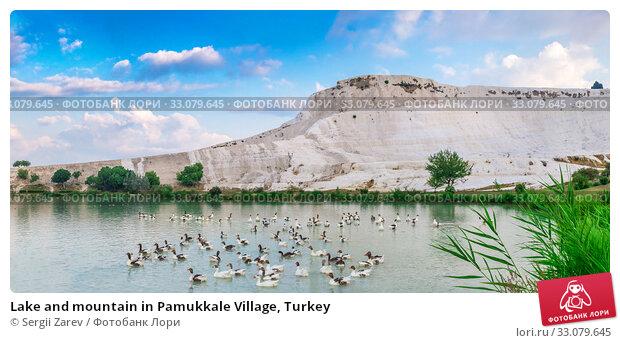 Купить «Lake and mountain in Pamukkale Village, Turkey», фото № 33079645, снято 15 июля 2019 г. (c) Sergii Zarev / Фотобанк Лори