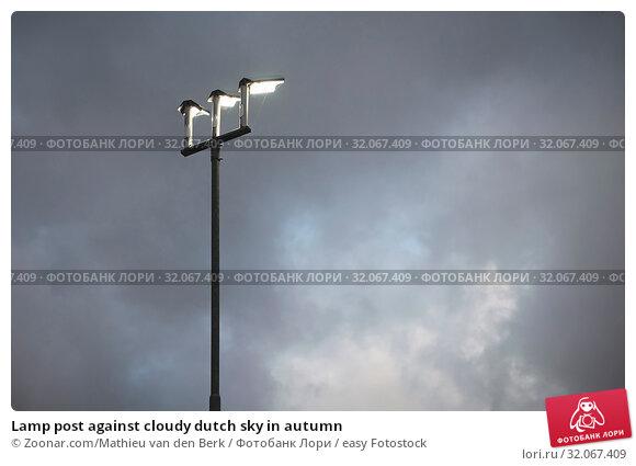 Lamp post against cloudy dutch sky in autumn. Стоковое фото, фотограф Zoonar.com/Mathieu van den Berk / easy Fotostock / Фотобанк Лори