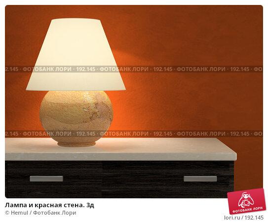 Лампа и красная стена. 3д, иллюстрация № 192145 (c) Hemul / Фотобанк Лори