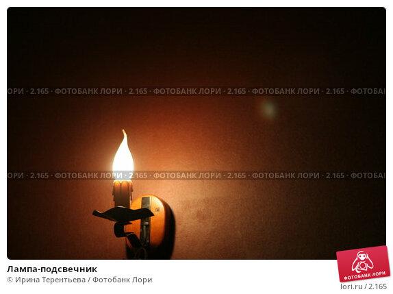 Лампа-подсвечник, эксклюзивное фото № 2165, снято 25 июня 2005 г. (c) Ирина Терентьева / Фотобанк Лори