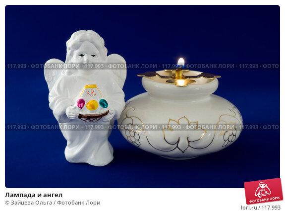 Купить «Лампада и ангел», фото № 117993, снято 26 октября 2007 г. (c) Зайцева Ольга / Фотобанк Лори