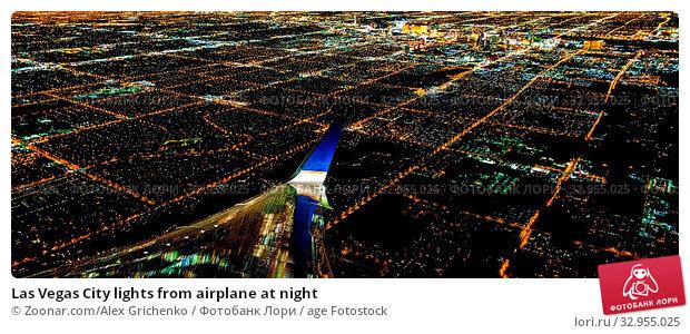 Las Vegas City lights from airplane at night. Стоковое фото, фотограф Zoonar.com/Alex Grichenko / age Fotostock / Фотобанк Лори