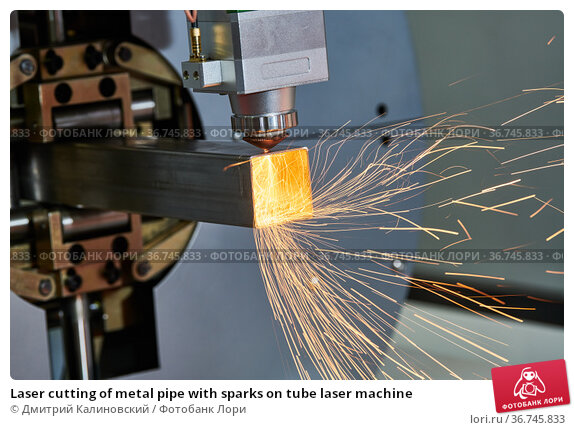 Laser cutting of metal pipe with sparks on tube laser machine. Стоковое фото, фотограф Дмитрий Калиновский / Фотобанк Лори