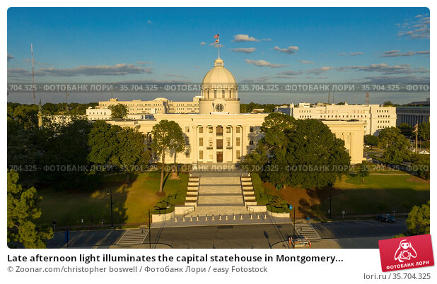 Late afternoon light illuminates the capital statehouse in Montgomery... Стоковое фото, фотограф Zoonar.com/christopher boswell / easy Fotostock / Фотобанк Лори