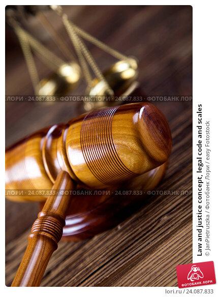 Купить «Law and justice concept, legal code and scales», фото № 24087833, снято 15 октября 2013 г. (c) easy Fotostock / Фотобанк Лори