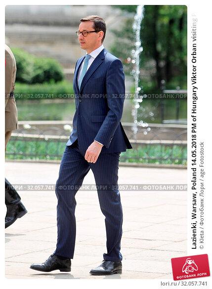 Lazienki, Warsaw, Poland 14.05.2018 PM of Hungary Viktor Orban visiting Poland. Pictured: PM of Poland Mateusz Morawiecki. Редакционное фото, фотограф Kleta / age Fotostock / Фотобанк Лори