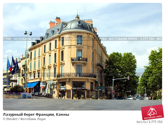 Купить «Лазурный берег Франции, Канны», фото № 3777153, снято 13 июня 2010 г. (c) ElenArt / Фотобанк Лори