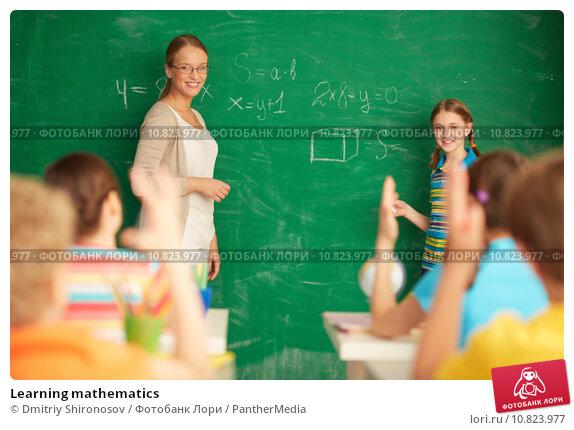 Купить «Learning mathematics», фото № 10823977, снято 24 февраля 2019 г. (c) PantherMedia / Фотобанк Лори