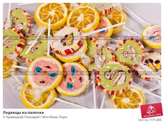 Купить «Леденцы на палочке», фото № 177405, снято 5 января 2005 г. (c) Кравецкий Геннадий / Фотобанк Лори