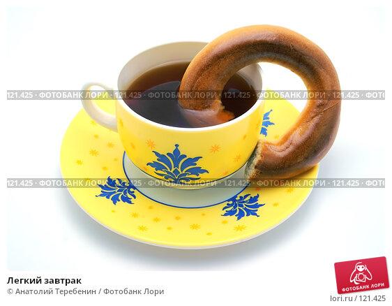 Легкий завтрак, фото № 121425, снято 18 ноября 2007 г. (c) Анатолий Теребенин / Фотобанк Лори