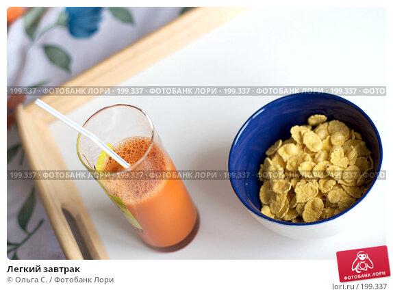 Легкий завтрак, фото № 199337, снято 11 февраля 2008 г. (c) Ольга С. / Фотобанк Лори