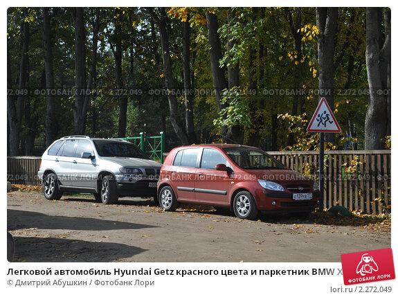 Купить «Легковой автомобиль Hyundai Getz красного цвета и паркетник BMW X3 серебристого цвета припаркованные у парка», эксклюзивное фото № 2272049, снято 26 сентября 2010 г. (c) Дмитрий Абушкин / Фотобанк Лори