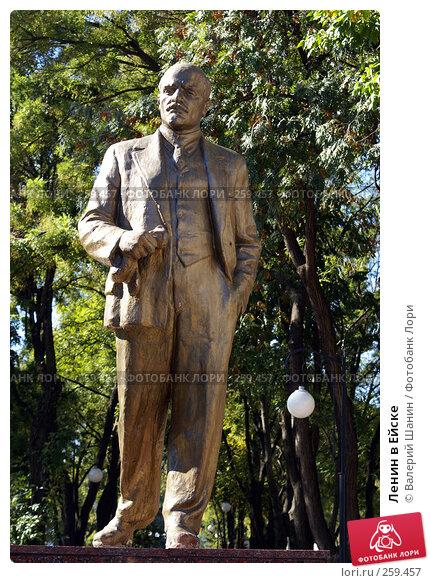 Ленин в Ейске, фото № 259457, снято 28 сентября 2007 г. (c) Валерий Шанин / Фотобанк Лори
