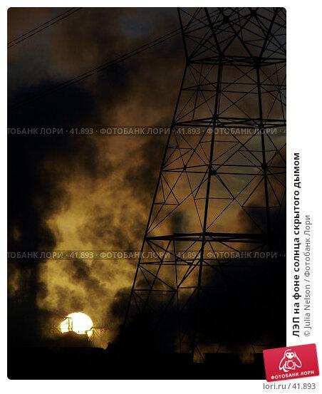 ЛЭП на фоне солнца скрытого дымом, фото № 41893, снято 27 января 2007 г. (c) Julia Nelson / Фотобанк Лори