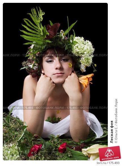 Лесная фея, фото № 175493, снято 12 июля 2007 г. (c) Ольга С. / Фотобанк Лори