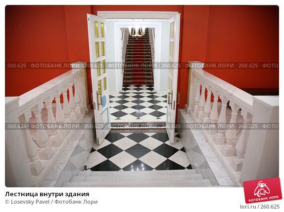 Лестница внутри здания, фото № 260625, снято 27 мая 2017 г. (c) Losevsky Pavel / Фотобанк Лори