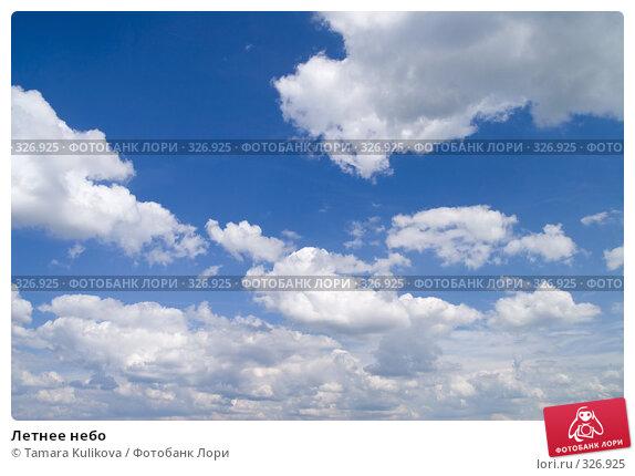 Летнее небо, фото № 326925, снято 17 июня 2008 г. (c) Tamara Kulikova / Фотобанк Лори